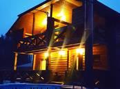 Туризм Дома отдыха, цена 230 €/день, Фото