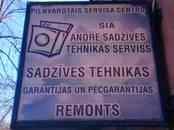 Vakances (Vajadzīgi darbinieki) Elektromehāniķis, Foto