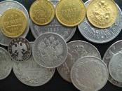 Kolekcionēšana,  Monētas, kupīras Investīciju monētas, Foto