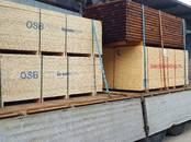 Būvmateriāli,  Kokmateriāli KSP, cena 18.80 €/lapa, Foto