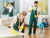 Вакансии (Требуются сотрудники) Уборщица, Фото
