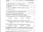 Kursi, izglītība,  Kursa darbi, referāti, diplomdarbi Uzdevumu risināšana, cena 6 €, Foto