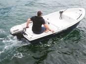 Cits...,  Ūdens transports Laivas, cena 850 €, Foto