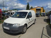 Rezerves daļas,  Volkswagen Caddy, Foto