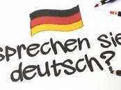 Kursi, izglītība,  Valodu kursi Vācu, cena 10 €, Foto