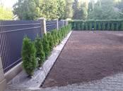 Meklē darbu (Darba meklēšana) Dārznieks, Foto