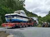 Другое...,  Водный транспорт Прицепы для транспортировки, цена 100 €, Фото