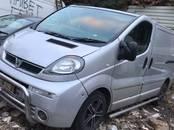 Rezerves daļas,  Opel Vivaro, cena 7 €, Foto