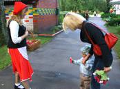 Кружки, садики, секции Детские садики, цена 99 €/мес., Фото