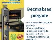 Santehnika,  Apkures aprīkojums, katli Dūmvadi, cena 384.01 €, Foto