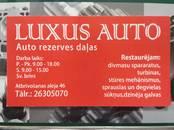 Rezerves daļas,  Mazda Mazda6, cena 190 €, Foto