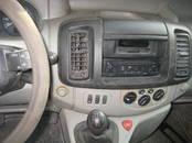 Rezerves daļas,  Renault Trafic, cena 900 €, Foto