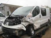 Rezerves daļas,  Opel Vivaro, cena 1 500 €, Foto