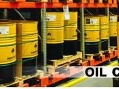 Cits... Ķīmija, eļļas, pārstrāde, cena 266 €, Foto