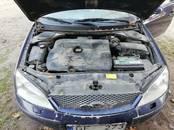 Rezerves daļas,  Ford Mondeo, cena 700 €, Foto