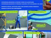 Būvmateriāli Hidroizolācijas materiāli, cena 20 €, Foto