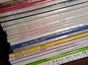 Книги Периодика, цена 0.50 €, Фото