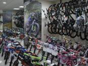 Спорт, активный отдых,  Тренажёры Велотренажёры, цена 220 €, Фото