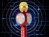 Игрушки, качели Музыкальные игрушки, цена 28.50 €, Фото