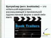Hobiji, vaļasprieki,  Kino Amatieru kino un teātra uzvedumi, cena 50 €, Foto