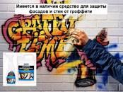 Стройматериалы,  Отделочные материалы Краски, лаки, шпаклёвки, цена 24.72 €, Фото