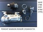 Запчасти и аксессуары,  Audi A4, цена 2 €, Фото