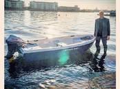 Cits...,  Ūdens transports Atpūtas laivas, cena 900 €, Foto