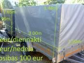 Other... Trailers, price 12 €, Photo