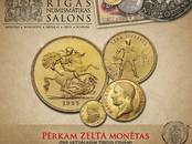 Коллекционирование,  Монеты, купюры Инвестиционные монеты, Фото