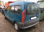 Spare parts and accessories,  Renault Kangoo, Photo