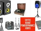 Аудио, Видео, DVD, SAT,  Аудио техника Ресиверы, цена 114 €, Фото