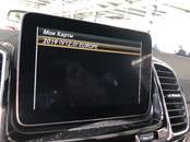 Rezerves daļas,  Mercedes GLE-klase, cena 20 €, Foto
