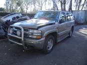 Rezerves daļas,  Chevrolet Tahoe, cena 109 €, Foto