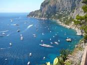 Другое...,  Водный транспорт Яхты парусные, цена 750 €, Фото