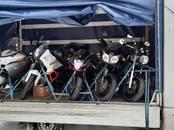 Moto transports Cits, cena 250 €, Foto