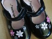 Children's clothing, shoes,  Footwear Shoes, price 15 €, Photo