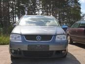 Rezerves daļas,  Volkswagen Touran, cena 1 000 €, Foto
