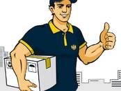 Meklē darbu (Darba meklēšana) Krāvējs, Foto