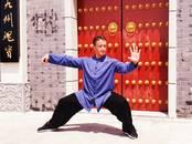 Kursi, izglītība,  Sporta apmācība Trenažieru zāle, fitnes, joga, Foto