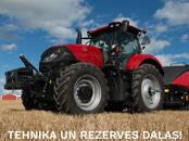 Lauksaimniecības tehnika Dažādi, cena 10 €, Foto
