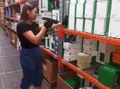 Vakances (Vajadzīgi darbinieki) Palīgstrādnieki, Foto