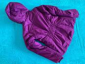 Children's clothing, shoes,  Clothes Jackets, sheepskin coats, price 8 €, Photo