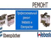 Remonts un rezerves daļas Kondicionieri, aizpildīšana un remonts, cena 30 €, Foto
