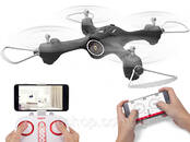 Hobby,  Radio-controlled models Multicopters, price 55 €, Photo