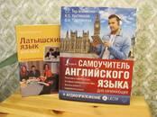 Все для школы Учебники, цена 7 €, Фото