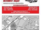 Запчасти и аксессуары,  Honda Cr-v, цена 40 €, Фото