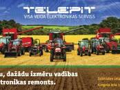 Сельхозтехника,  Техника для внесения удобрений Для гранулированных удобрений, Фото
