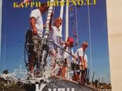 Cits...,  Ūdens transports Motorjahtas, cena 750 €, Foto