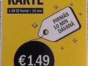 Sakaru līdzekļi Telefonu numuri, cena 10 €, Foto