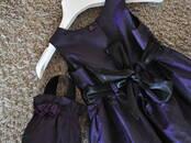 Bērnu apģērbi, apavi,  Apģērbi Vakara, balles kleitas, cena 5 €, Foto